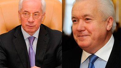 Photo of Планы «Комитета спасения Украины»