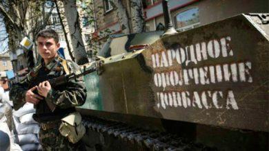 Photo of Киевские каратели бежали из Марьевки — подробности боя