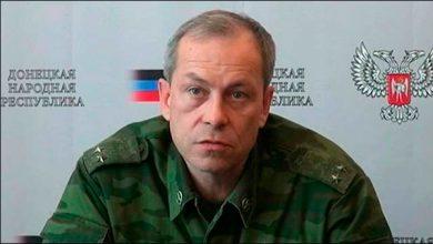 Photo of Минобороны ДНР — два повода для нападения карателей на республики Новороссии