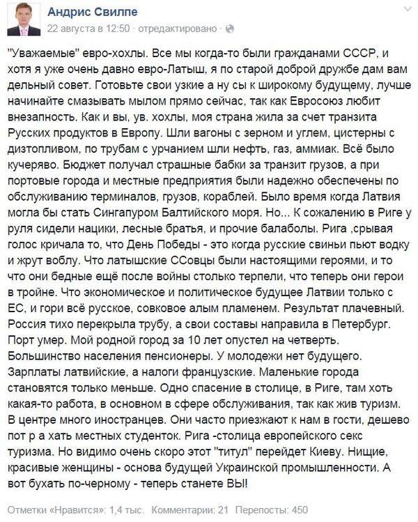 Возмещать убытки за русофобскую чечётку Литве никто не будет