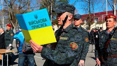 Photo of Минобороны ДНР: нацгвардия — карательный орган для защиты путчистов от народного возмездия