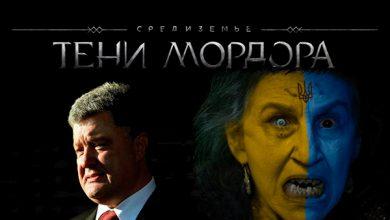 Photo of Дурень с Банковой скоро будет рассказывать украинцам сказку про Колобка