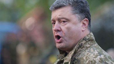 Photo of Порошенко поручил урегулировать конфликт в Донбассе «наступательным способом»