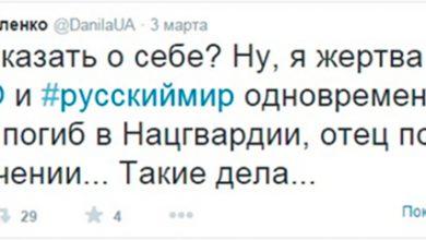 Photo of История превращения карателя в добровольца ДНР
