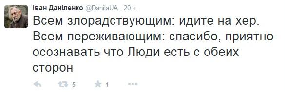 История превращения карателя в добровольца ДНР