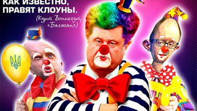 Photo of Путчисты не различают мечты и реальность