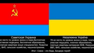 Photo of Треть украинцев считают период советской Украины лучшим в истории