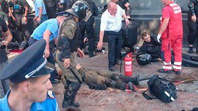 Photo of Украинские нацисты бросили в милицию боевую гранату