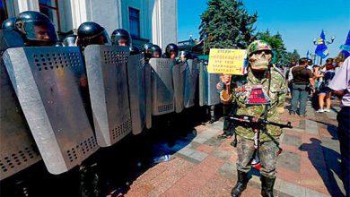 Photo of Зрада у Рады или передовой опыт украинского парламентаризма