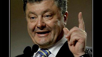 Photo of Пьяный Порошенко вопит на депутатов