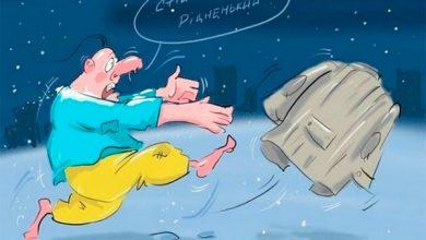 Photo of Яценюк признал — подготовка к сезону холодов провалена