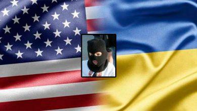 Photo of США провалили военное закрепление своей оккупации Украины
