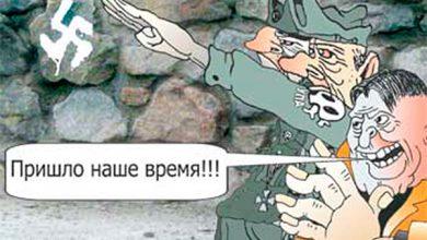 Photo of Каратели из банды «ОУН» получили приказ идти в Киев для освобождения сообщников
