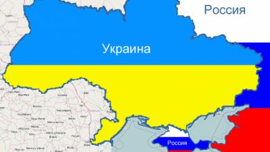 Photo of Кличко в Киеве раздал школьникам учебники с Украиной без Крыма