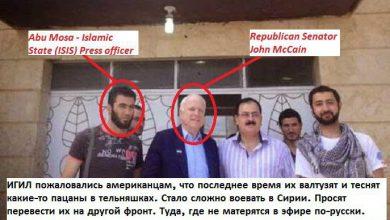 Photo of США потребуют от Ирака закрыть воздушное пространство для России