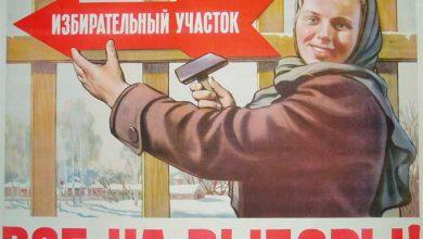 Photo of Донецкая народная республика полностью готова к проведению выборов 18 октября