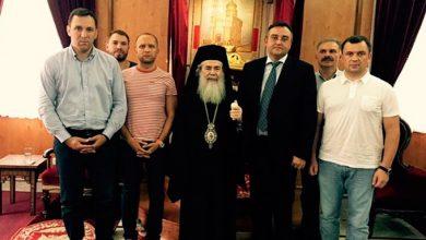 Photo of Патриарх Иерусалима потребовал от украинских депутатов помириться с русскими