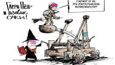 Photo of Депутат нелегитимной Рады заявил, что они отвоюют Крым при поддержке США