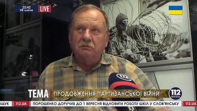 Photo of Украинский военный эксперт: Нет никаких надежд победить Россию в войне