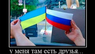 Photo of США умело сыграли на примитивных и глупых мечтах украинцев