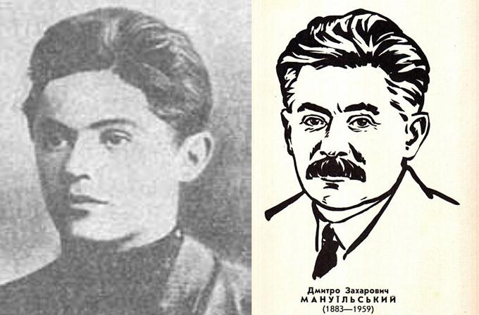 Дмитрий Захарович Мануильский, уроженец села Святец (ныне Тернопольская область)
