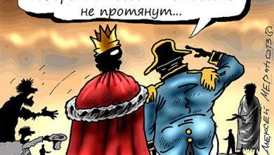 Photo of Конец европроекта «Прибалтика» — вампиры насытились и отваливают