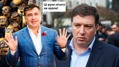 Photo of Соратника Саакашвили приговорили к девяти годам за растрату