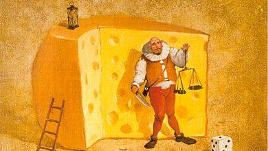 Photo of Новоукраинская сказка о сыре в масле