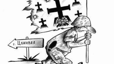 Photo of Грузинский сценарий для Украины?