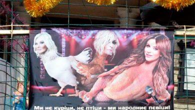 Photo of Забавы львовских рагулей: талант ничто, коль ты не скачешь…