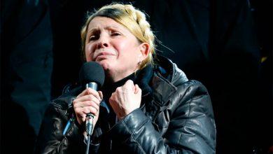 Photo of Тимошенко ездит на украденном у Януковича автомобиле?