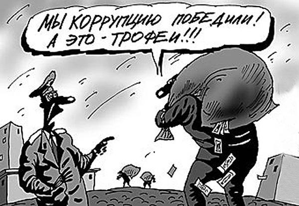 Тимошенко ездит на украденном у Януковича автомобиле?