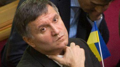 Photo of Аваков не стал отрицать эвакуацию своих капиталов за рубеж