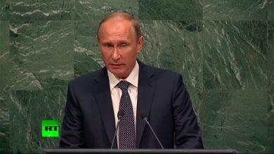 Photo of Десять главных тезисов выступления Владимира Путина на Генассамблее ООН