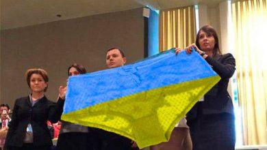 Photo of Во время выступления Путина в ООН, украинская делегация демонстрировала символ Украины