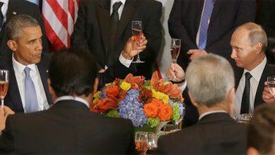 Photo of Встреча Путина и Обамы завершена