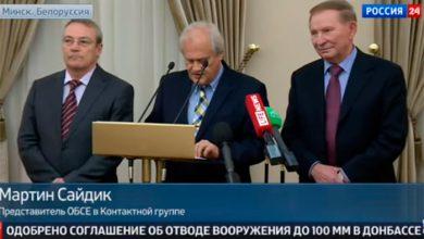 Photo of Соглашение об отводе вооружений калибром до 100 мм парафировано в Минске
