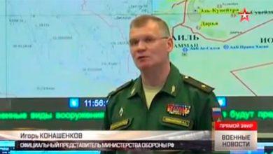 Photo of Представитель Минобороны рассказал о численности авиагруппы России в Сирии