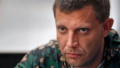 Photo of Мы не отдадим независимость, оплаченную жизнями наших детей, — глава ДНР Захарченко