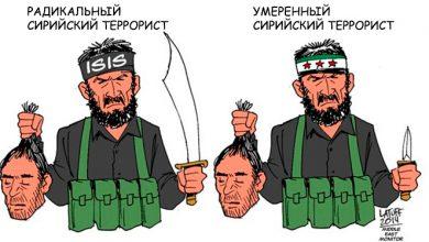 Photo of Умеренные террористы и ужасные русские
