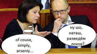 Photo of Утверждения Яценюка и Яресько о списании долгов Украины оказались враньём