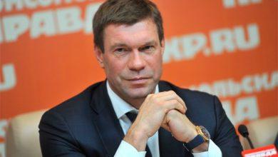Photo of Амнистия по-киевски