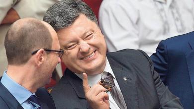 Photo of Грамотный лидер путчистов: банк Порошенко в два раза увеличил свои активы