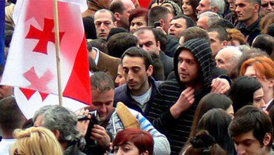 Photo of В Грузии нападают на офисы партии Саакашвили