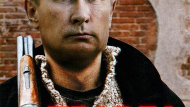 Photo of Путин фиксирует многополярность мира