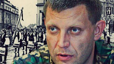 Photo of Нет больше праздника День освобождения Украины. Фашисты вернулись в Киев