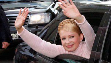 Photo of Тимошенко таки ездила на украденном у Януковича автомобиле