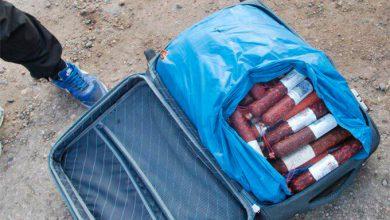 Photo of Нацисты, блокирующие Крым, похвастались украденным чемоданом с колбасой