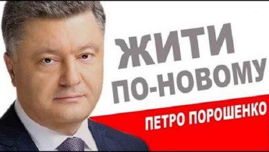 Photo of Путчисты почувствовали неизбежность досрочных выборов в ВР