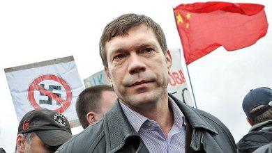 Photo of Киевские путчисты хотят заочно репрессировать Олега Царева